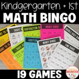Math BINGO Games Year Long Kindergarten & 1st Grade Standards Aligned Bundle