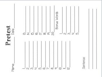 Year Long Common Core Spelling  Bundle