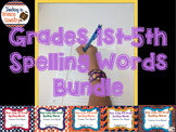 Year Long Common Core Spelling  Bundle