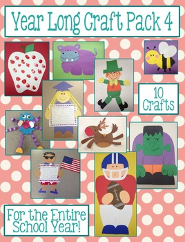 Year Long Craft Pack 4