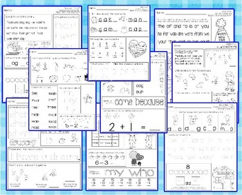 Year Long Daily Work Bundle for Kindergarten Common Core (and More!)  NO PREP!