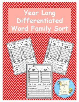 Year Long Word Family Center- First Grade