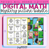 Year Long Digital Math Centers Mystery Pictures  for Dista