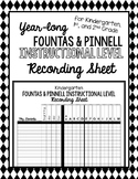 Year-Long Fountas & Pinnell Instructional Reading Level Recording Sheet
