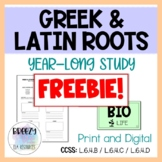 Year-Long Greek & Latin Roots Study FREEBIE!
