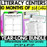 Year-Long Growing Bundle of Literacy Centers | 2nd-5th Gra
