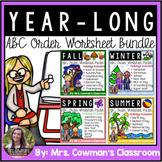Year Long Holiday ABC Order Cut & Paste Worksheets- No Prep Printables!