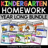 Kindergarten Homework BUNDLED - Aligned to CC (English Only) | Distance Learning
