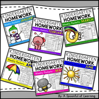 Kindergarten Homework BUNDLED - Aligned to CC (English and Spanish Directions)