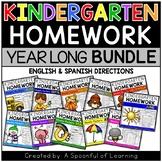 Kindergarten Homework BUNDLED - Aligned to CC (English and Spanish Directions)