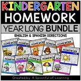 Kindergarten Homework BUNDLED - Aligned to CC (English and