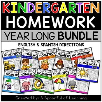 Kindergarten Homework BUNDLED - Aligned to CC (English and