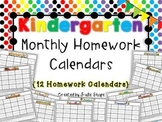 Kindergarten Monthly Homework Calendars {12 Calendars Full of Homework Fun}