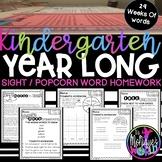 Year Long Kindergarten Sight Word Popcorn Word Homework (Editable)
