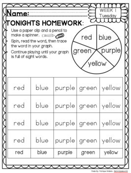 Sight Word / Popcorn Word BUNDLE