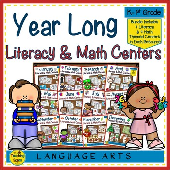 Year Long Literacy & Math Centers Bundle