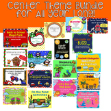 Year Long Literacy and Math Center Theme Bundle