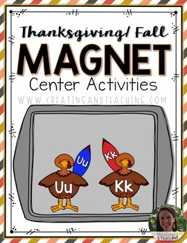 Year Long Magnet Center Bundle Activities