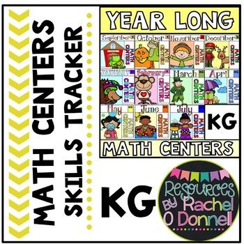 Year Long Math Centers Skill Tracker Kindergarten