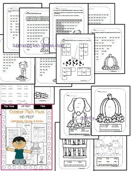 First Grade Math Pack {Full Year Bundle}