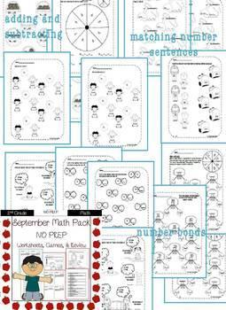 Second Grade Math Pack {Full Year Bundle}