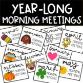 Social Distance   Year-Long Morning Meeting Bundle!