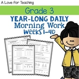 The Ultimate Year-Long Morning Work Weeks 1-40 BUNDLE {EDITABLE}