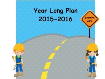 Year Long Planning Template 2016-2017