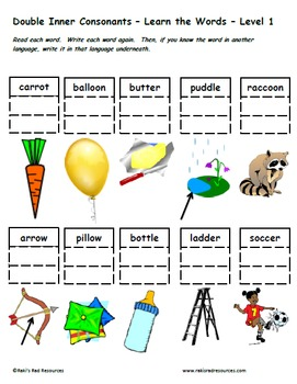 Year Long Bundle of Differentiated Spelling & Vocabulary Packets