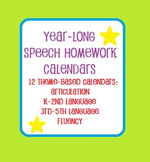 Year-Long  Speech Homework Calendar Bundle 1