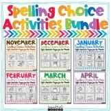 Year Long Spelling Activities Growing Bundle