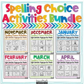 Spelling Activities for Any List of Words Year Long Complete Bundle