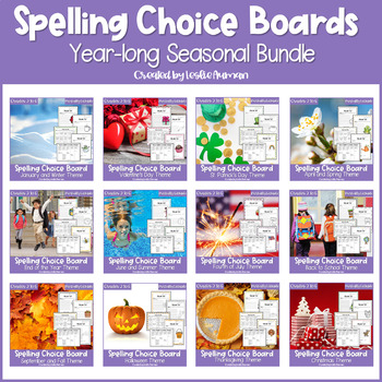 Back to School EDITABLE Year Long Spelling Choice Boards BUNDLE