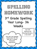 Year Long 3rd Grade Spelling Lists/Homework *McGraw-Hill Reading Wonders*
