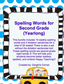 Year Long Spelling (Second Grade)