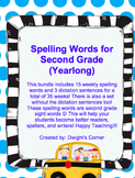 Year Long Spelling (Second Grade)