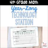 4th Grade Year-Long Digital Technology Station