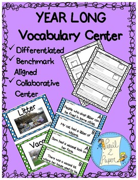 Year Long Vocabulary Center- First Grade