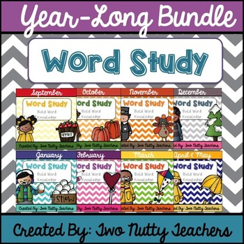 Word Study and Interactive Notebook Bundle: A Year Long Study