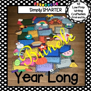 Year Long Monthly Writing Cut and Paste Craftivities Bundle
