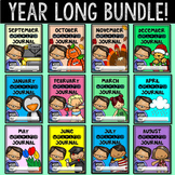 Year Long Writing Journals  {3 different levels} the Bundle