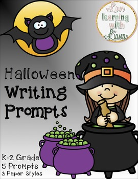 Year Long Writing Prompts GROWING BUNDLE