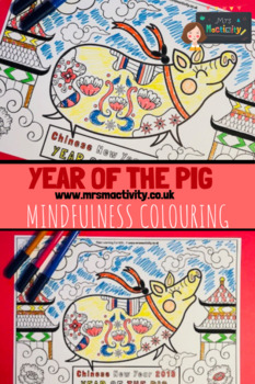 Year Of The Pig Mindfulness Colouring