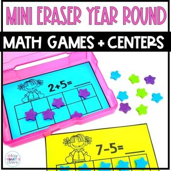 Year Round Eraser Math Centers