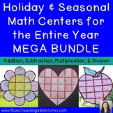 Year Round Holiday Activities | HUGE Math Centers and Games BUNDLE