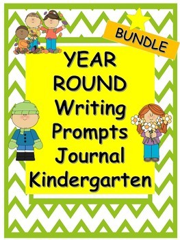 Year Round Kindergarten Writing Activities BUNDLE