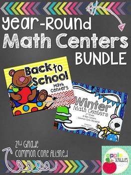Year-Round Math Centers BUNDLE
