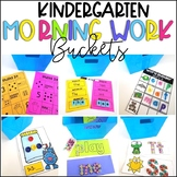Kindergarten Morning Work Tubs and Buckets Year Round