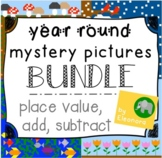 Year Round Hundreds Chart Mystery Pictures BUNDLE - Place Value, Add, Subtract
