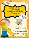 Spelling and Word Work Bundle 3rd Grade (Yearlong!)